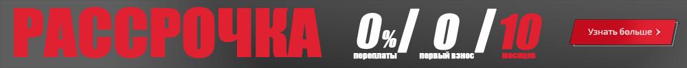 DJ Аксессуары