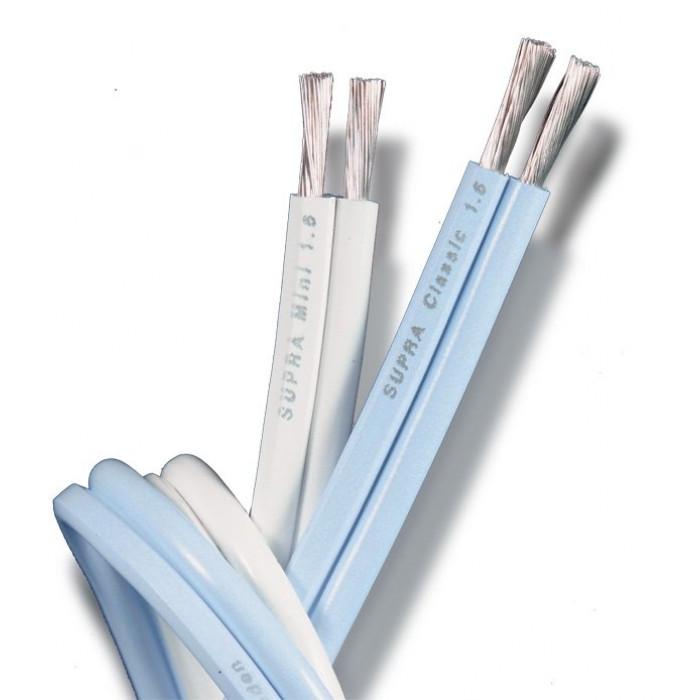 Акустический кабель Supra Classic Mini 2X1.6 White B300