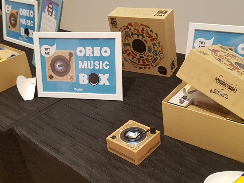 Печенье вместо винила – фишка нового Oreo Music Box от Nabisco