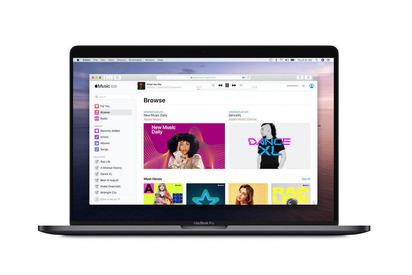 Браузерная версия Apple Music – сюрприз от яблочной компании